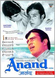 دانلود فیلم دوبله فارسی سعادت Anand 1971