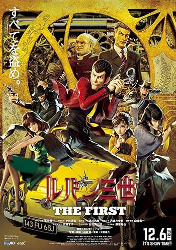 دانلود انیمیشن زیرنویس فارسی چسبیده لوپین 3: اولین Lupin III: The First 2019
