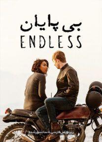 دانلود فیلم زیرنویس فارسی چسبیده بی پایان Endless 2020