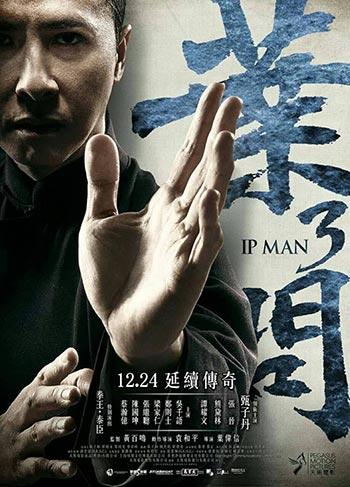 دانلود فیلم دوبله فارسی مردی به نام ایپ 3 Yip Man 3 2015