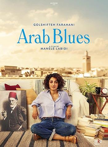 دانلود فیلم زیرنویس فارسی چسبیده نغمه های عرب Arab Blues 2019