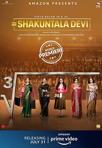 دانلود فیلم زیرنویس فارسی چسبیده شاکونتالا دوی Shakuntala Devi 2020