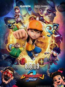 دانلود انیمیشن دوبله فارسی بوبو قهرمان کوچولو ۲ BoBoiBoy Movie 2 2019