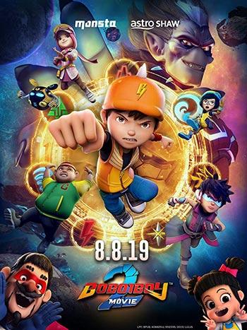 دانلود انیمیشن دوبله فارسی بوبو قهرمان کوچولو 2 BoBoiBoy Movie 2 2019