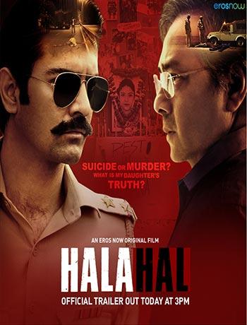 دانلود فیلم زیرنویس فارسی چسبیده حلال Halahal 2020