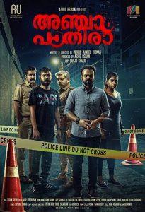 دانلود فیلم زیرنویس فارسی چسبیده ساعت پنج صبح Anjaam Pathiraa 2020