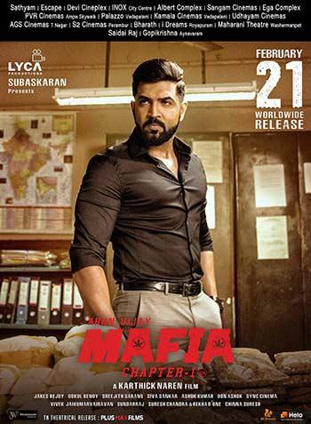 دانلود فیلم زیرنویس فارسی چسبیده مافیا قسمت اول Mafia Chapter 1 2020