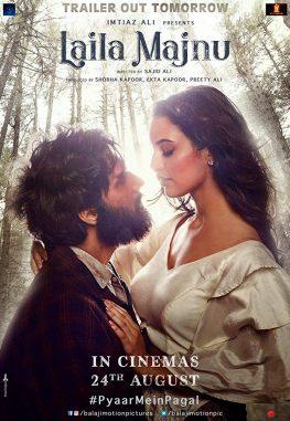 دانلود فیلم لیلی و مجنون زیرنویس فارسی