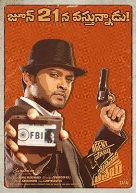 دانلود فیلم Agent Sai Srinivasa Athreya 2019