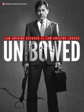 دانلود فیلم Unbowed 2011