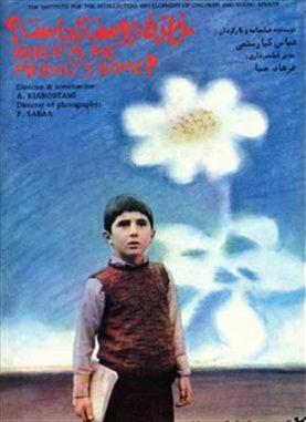 دانلود فیلم Khane-ye Doust Kodjast 1987