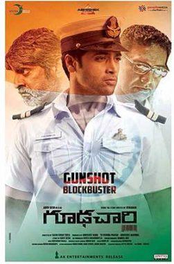 دانلود فیلم Goodachari 2018 مامور جوان زیرنویس فارسی چسبیده سانسور شده