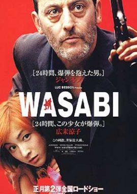 دانلود فیلم Wasabi 2001