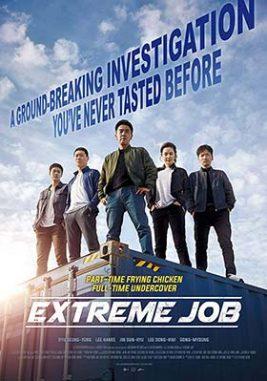 دانلود فیلم شغل افراطی Extreme Job 2019