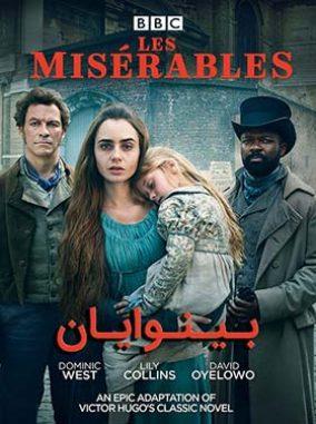 دانلود سریال بینوایان Les Miserables 2018 دوبله فارسی