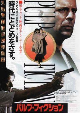 دانلود فیلم دوبله فارسی داستان عامه پسند Pulp Fiction 1994